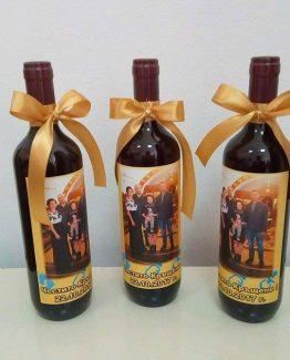 Вино с етикет
