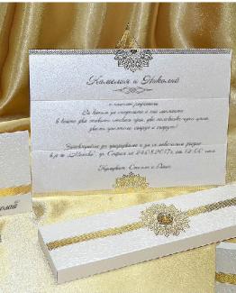 Сватбени покани Амор