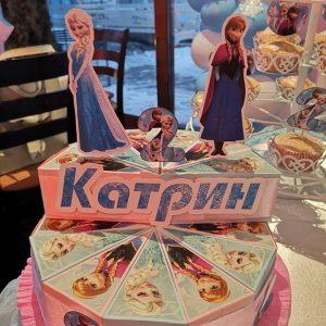 Картонени торти за Рожден ден, Кръщене